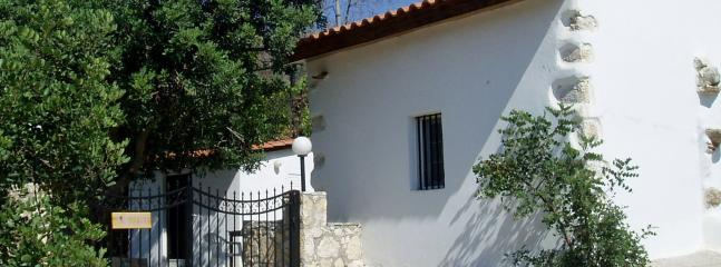 Arrival at Angeliki's House - Traditional Village House - Chania - rentals