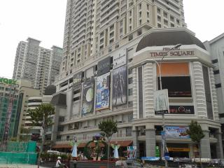 Penang Times Square, Birch Plaza - Penang vacation rentals