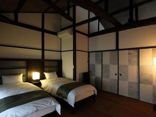 Experience a once-in-a-lifetime stay! - Kyoto vacation rentals