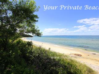 LEVP2 - Luxury Waterfront,  Spectacular Private Beach, Acres of Privacy, Central AC  WiFi - West Tisbury vacation rentals