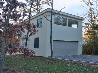 The Birch Wood Estate - East Quogue vacation rentals