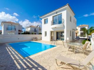 Palm Villa 17 Pernera - Protaras vacation rentals