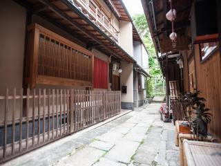 JUST OPENED!!  Machiya with View of  Yasaka Pagoda - Kyoto Prefecture vacation rentals