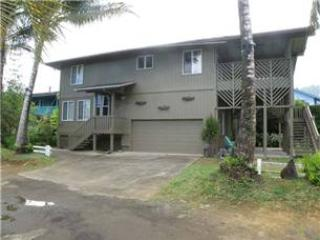 BIRD'S NEST - Hanalei vacation rentals