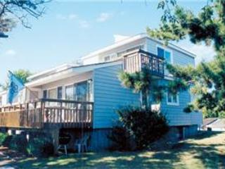 SWAN SEE-PORTSIDE 1318 UNIT I - Duck vacation rentals