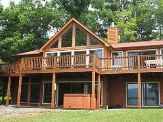 Lake Reflections - McHenry vacation rentals