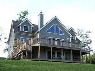 Sheba's Hideaway - McHenry vacation rentals