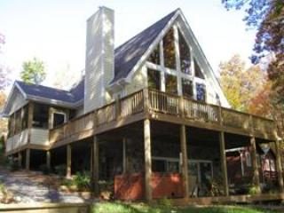 Dreamers Inn - McHenry vacation rentals