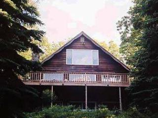 Hummingbird Hill - McHenry vacation rentals