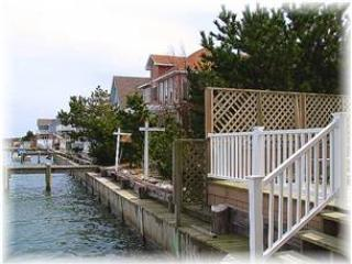 Lover's Lane - Chincoteague Island vacation rentals