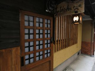 Ju-Ichi-An Centrally located Beautiful Big House - Kyoto Prefecture vacation rentals