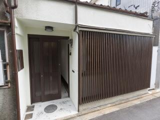 Traditional Town House with Garden near Kyoto Station - Kinki vacation rentals