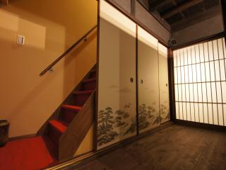A Japanese Traditional House - Kyoto Miyabi Inn - Kyoto Prefecture vacation rentals
