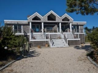 Dune Road Bayfront Beauty - Hamptons vacation rentals