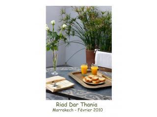 Riad Dar Thania Marrakech - Marrakech vacation rentals