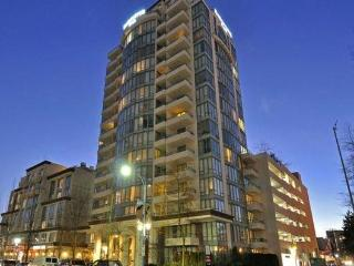 Two bedroom centrally located Suite in Richmond - Vancouver vacation rentals