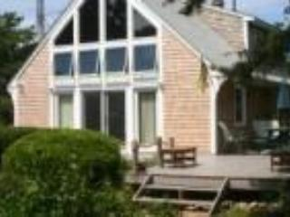 Front of house - 2 Bedroom Beach House Edgartown . MV - Edgartown - rentals