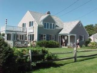 50 Feet From Your Own Private Cape Cod Beach - Mashpee vacation rentals