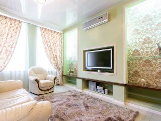 Royal Stay Group Apartments (309) - Minsk vacation rentals