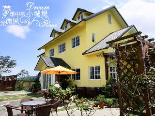 Stay in the moment - Hualien vacation rentals
