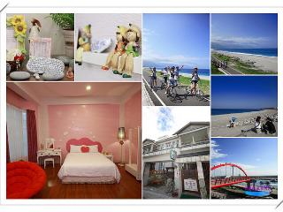 Welcome to the B&b.. - Hualien vacation rentals