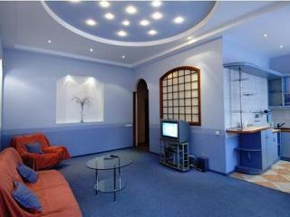 Blue Oceanic - Kiev vacation rentals