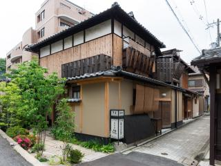 Special Summer Discount Shofu-an in Historical Kiyomizu-Gion Area - Kyoto Prefecture vacation rentals
