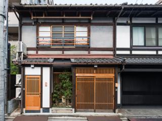 Special Summer Discount -Traditionally Comfortable and Clean Machiya - Kyoto Prefecture vacation rentals