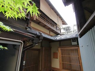 Location!!! Beautiful Kyoto Townhome in GION - Kyoto vacation rentals