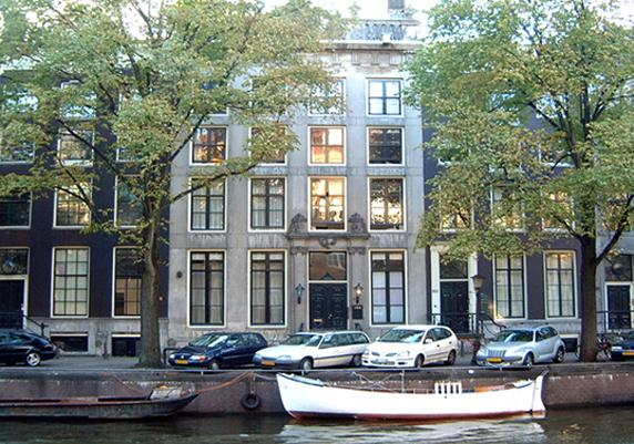 front of building - Quiet and Picturesque views to the Herengracht - Amsterdam - rentals