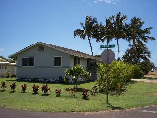 Kekaha Sunset Cottage, Kekaha - Kekaha Sunset Cottage - Kekaha - rentals