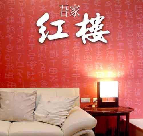 @  Taipei Riverside Entire Apt ~ Wu's Ruby  @ - Image 1 - Taipei - rentals
