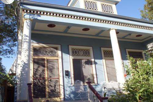 Welcome to the Dryades House, just minutes to French Quarter and Convention Center - Dryades House~Uptown, 3.5 Miles to French Quarter - New Orleans - rentals
