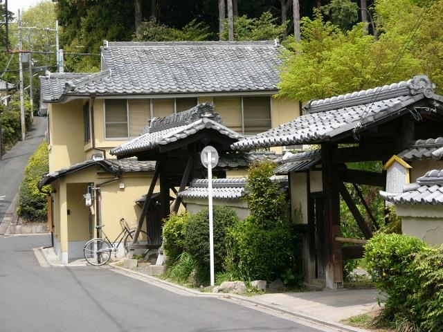 Enter the Temple - Yoshida House : a 2 bdr house in a Temple in Kyoto - Kyoto - rentals