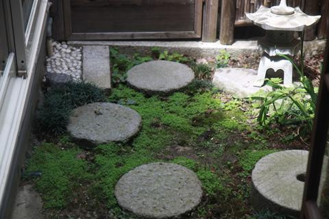 Moss Garden - Koke-An(Moss Garden) - Kyoto - rentals