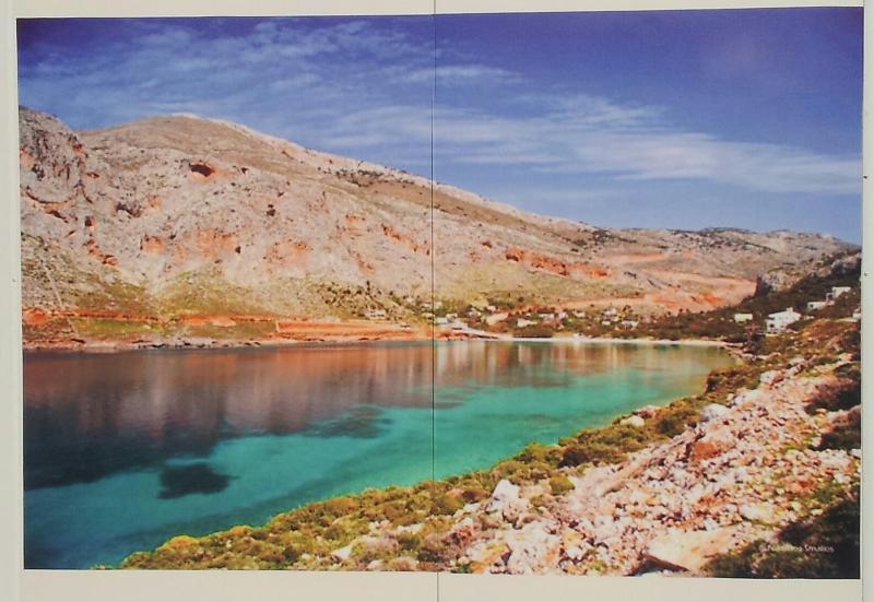 ARGYNONTA BAY - BEACH FRONT APARTMENT  IN ARGYNONTA BAY & CLIMBING - Kalymnos - rentals