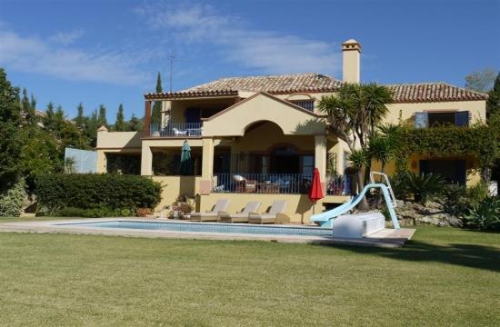 Villa Yellow - Image 1 - Marbella - rentals