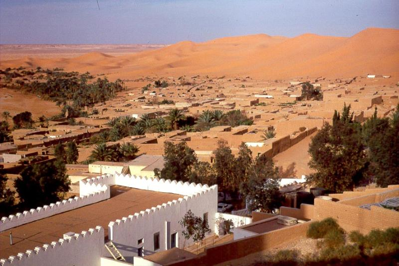 Backpackers - Image 1 - Adrar Province - rentals