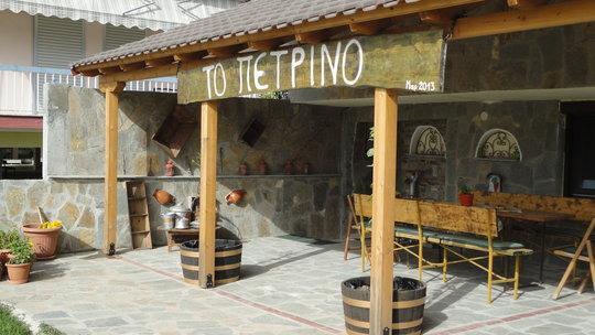 Athina's Stone House - The Athina's Stone House - Asprovalta - rentals