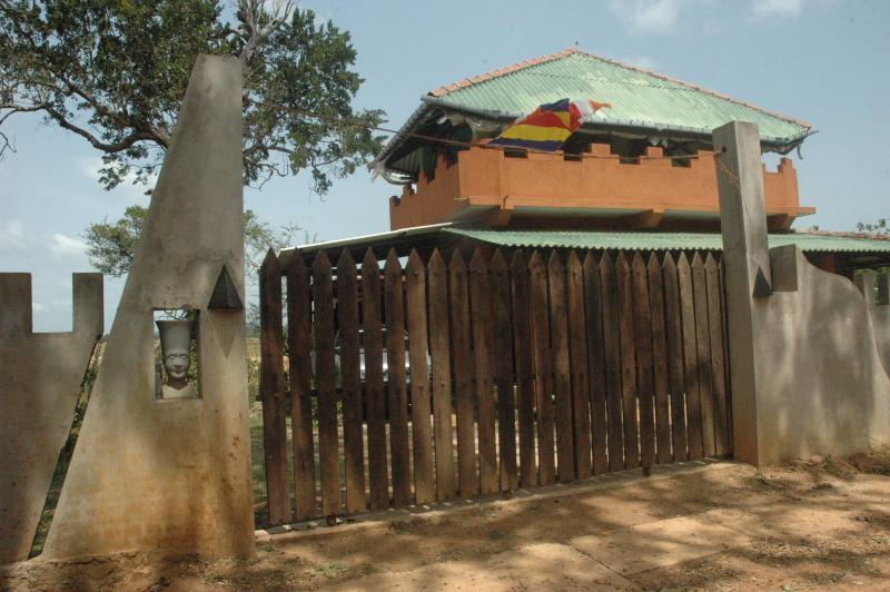YalaEdge Bungalows 2 - Image 1 - Kataragama - rentals