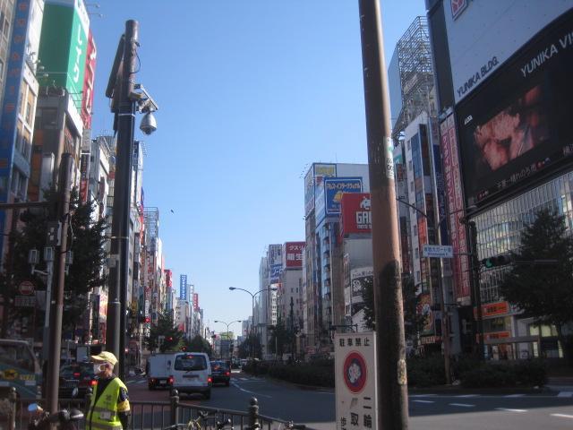 Budget Nice Apartment Shinjuku Tokyo - Image 1 - Shinjuku - rentals