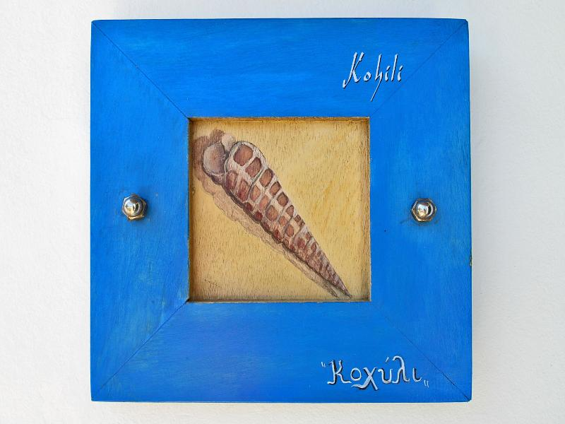 KOHILI - Image 1 - Mykonos - rentals