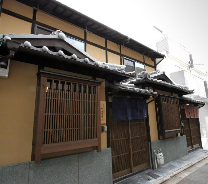 Two separate machiya townhouses are located next to each other. - Charming & Quality Kyoto Machiya Townhome (North) - Kyoto - rentals