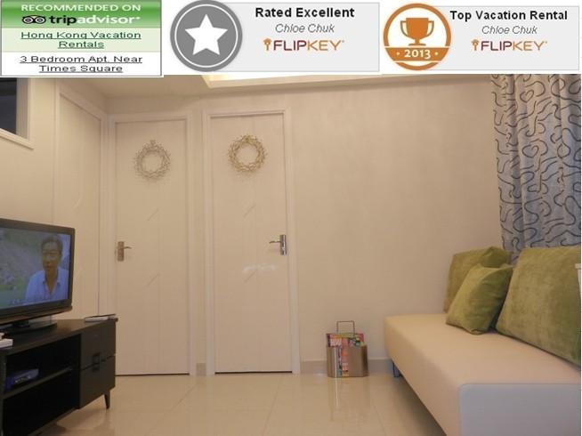 1 - 3 Bedroom Apt. Near Times Square - Hong Kong - rentals
