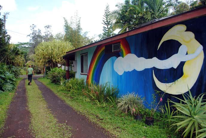 Jungle Cottage Moon Mural! - Jungle Cottage: Cozy Comfort in the Rain Forest! - Pahoa - rentals
