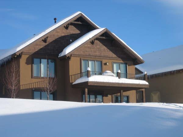 Backyard view of house - SNOW BASIN/POWDER MOUNTAIN WOLF CREEK EDEN HOME - Eden - rentals