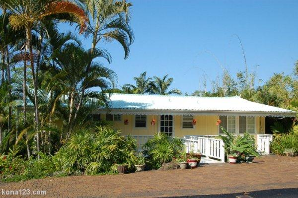 Our home has your private guest apartment in the back. . - Garden 2-bath Apartment from $49 - Kailua-Kona - rentals