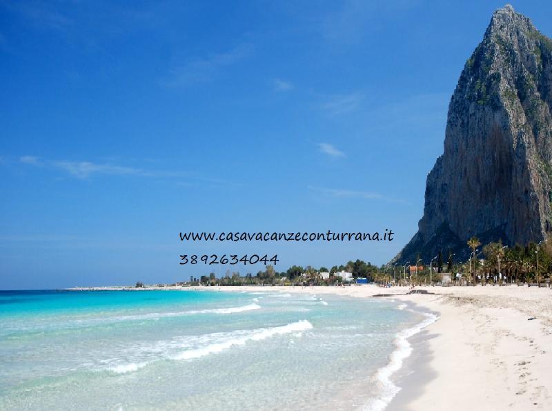 A due passi dal mare - Image 1 - San Vito lo Capo - rentals