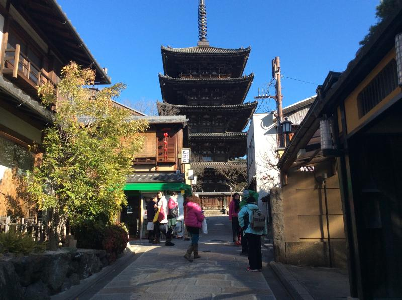 Yasaka Pagoda (A minute walk from Kiyomizu Machiya Inn) - NEW!! Machiya in Gion's Ninen-Zaka neighbourhood - Kyoto - rentals