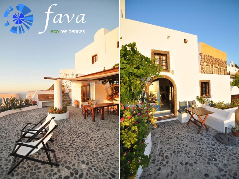 Welcome home at Fava Eco Residences - Fava Eco Residences - Helios Suite - Santorini - rentals